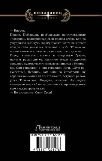 Лабиринт. Феникс