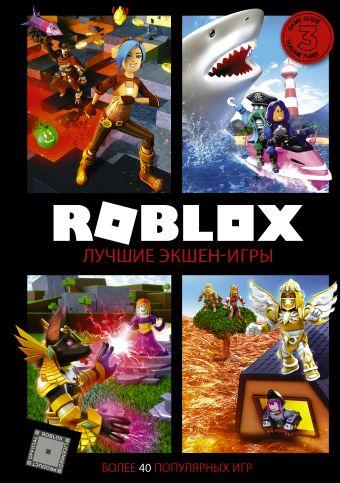 Roblox. Лучшие экшен-игры