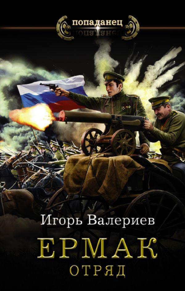 https://cdn.ast.ru/v2/ASE000000000856767/COVER/cover1__w600.jpg