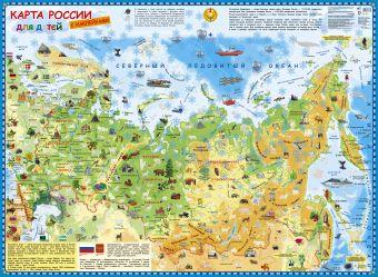 Карта России для детей с наклейками