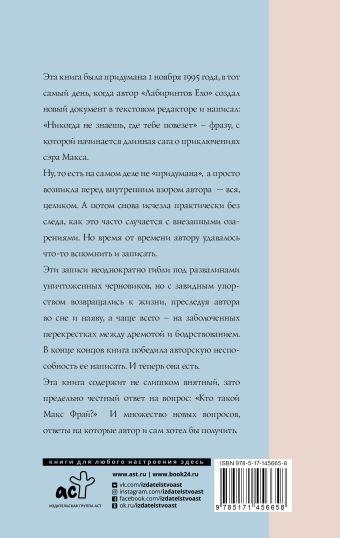 Энциклопедия мифов К-Я