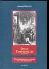 David Copperfield. В 2 т. Т. 2