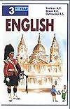 English = Английский язык. 7 класс