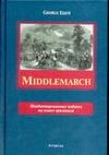 Middlemarch. V. 2