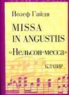 Missa in Angustiis.