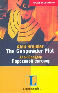 The Gunpowder Plot = Пороховой заговор