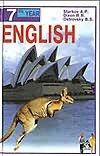 Английский язык = English. 11 класс