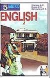 Английский язык = English. 9 класс