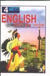 Английский язык = English. Reader. 8 класс