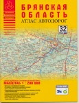 Атлас автодорог  Брянской области