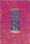 Большой толковый словарь официальных терминов