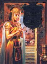 Всемирная история. Древний мир