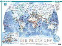 Государства мира. Политическая карта