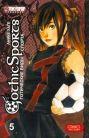 Готические виды спорта. Т. 5
