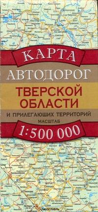 Карта автодорог Тверской области и прилегающих территорий