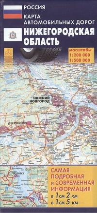 Карта автодорог.  Нижегородская область