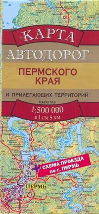 Карта автодорог.  Пермский край
