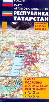 Карта автомобильных дорог. Республика Татарстан