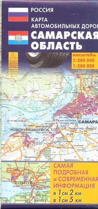 Карта автомобильных дорог. Самарская область