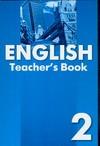 Книга для учителя к учебнику английского языка для 2 класса общеобразовательных