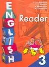 Книга для чтения  к учебнику английского языка для  3 класса