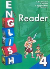 Книга для чтения  к учебнику английского языка для  4 класса