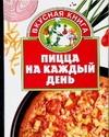 Пицца на каждый день