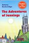 Приключения Дженнингса