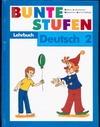 Разноцветные ступеньки. Немецкий язык. 2 класс