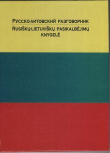 Русско-литовский разговорник