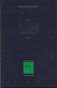 Собрание сочинений. В 8 т. Т. 4. Мария-Антуанетта. [Портрет ординарного характер