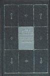 Собрание сочинений. В 9 т. Т.3. Преступление и наказание