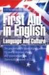 Энциклопедия самообразования по английскому языку и страноведению Великобритании