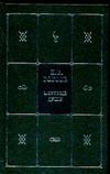 Собрание сочинений. В 5 кн.и 7 т. Кн. 3. Т. 5. Мертвые души : поэма