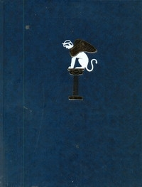 Энциклопедия для детей. [Т. 44.]. Мифология