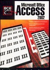 Microsoft Office Access 2002