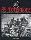 SS-TOTENKOPF. История дивизии СС