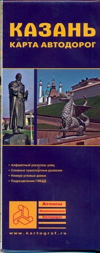 Казань. Карта автодорог