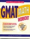 Тесты по математике для сдачи экзамена GMAT