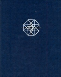Энциклопедия для детей. [Т. 11.]. Математика