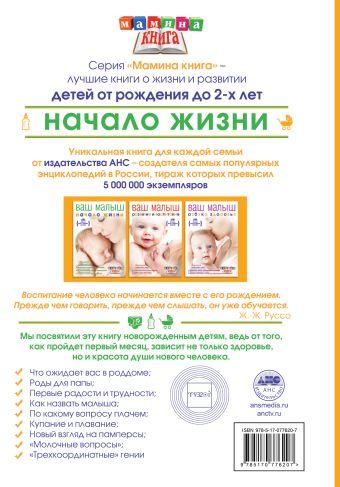 Альбом для рисования 10л А5 АВТОМОБИЛЬ мелов.картон-4цв/офсет