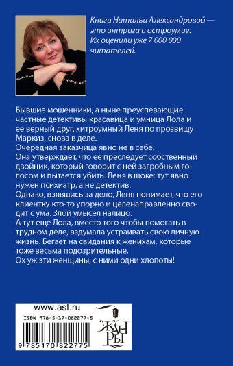 Молчание Курочки Рябы