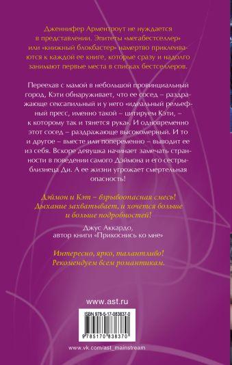 Обсидиан